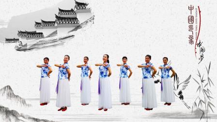 张林冰广场舞113DJ自由舞16步健身舞含分解教学