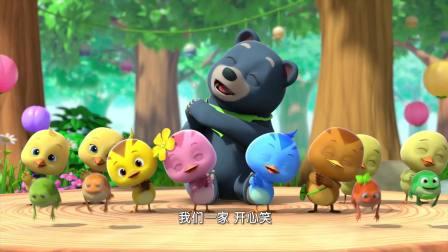 《萌鸡小队2》萌鸡小队带大家一起跳舞, 好棒!