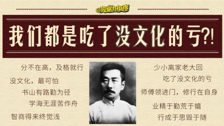 张爱玲书迷打脸马思纯, 文艺青年大型翻车现场?