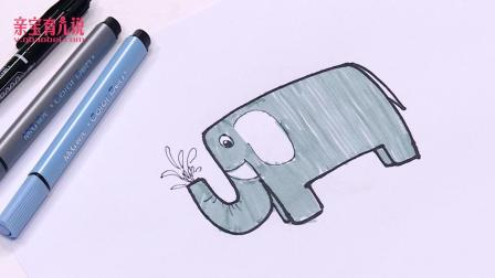 超简笔画之亲宝育儿说 大象简笔画
