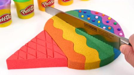 儿童玩具, 彩色太空沙制作彩色冰淇淋, 宝宝学颜色