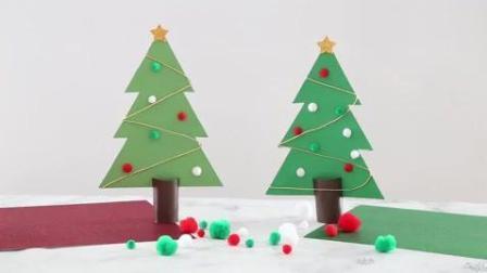 【每周亲子手工时间】圣诞树手工 Christmas Tree Outline
