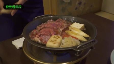 日本东京食品, 经典寿喜烧