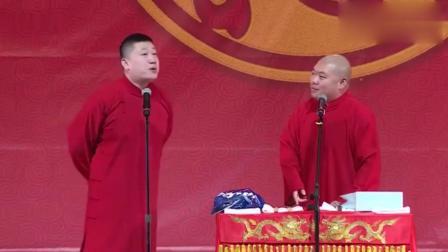 张鹤伦爆料郎鹤炎当年是清华大学的落榜生!