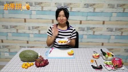 水果拼盘孔雀尾, 菜品的完美点缀, 简单又实用