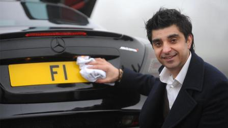 世界上最贵的车牌, 价值1.2亿元人民币, 车牌比车