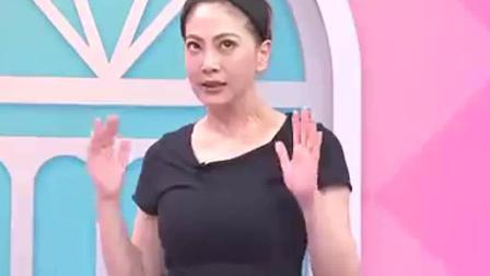 女人我最大: 吴依霖首次开课! 超强瘦身操! 各个部位一次瘦起来