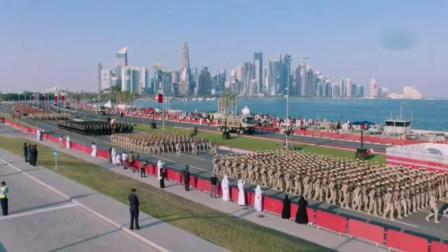 卡塔尔的中式正步2.0, 可还行?