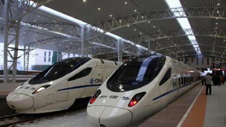 中国高铁速度那么快, 如果前方突然出现大石头该怎么办? 涨知识了