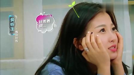 一年级: 李莎旻子和陈信喆这一对太太太甜了, 男生好会说话啊, 感觉好好
