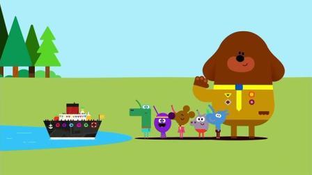 嗨道奇:小朋友们做了一艘超大的纸船,给蚂蚁们让他们过河!