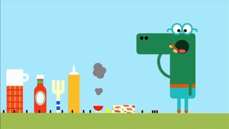 嗨道奇:小朋友们的纸船帮了大忙,蚂蚁请他们吃热狗!