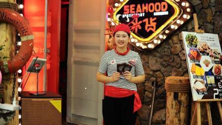 水货餐厅的3个成功秘诀, 网红餐饮店经营技巧!