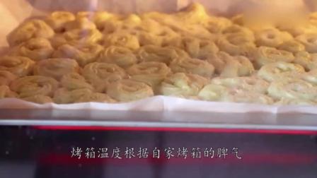 曲奇饼干最简单的做法, 香甜酥松, 自己在家做无添加剂, 吃着放心