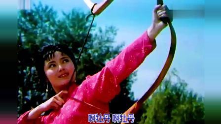 1980老电影《红牡丹》电影原声插曲《牡丹之歌》演唱: 蒋大为