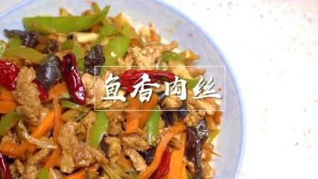《哈小厨》家常菜推荐, 学会这道美食, 一顿多吃两碗饭!