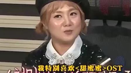 美食节目: 韩国艺人来中国找Henry, 感叹服务区比跟机场差不多, 被鸭舌吓到