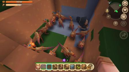 迷你世界僵尸家族生存第8期, 你见过鸡窝里面养恐龙吗