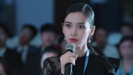 《创业时代》罗维脸色阴沉问郭鑫年什么时候和温迪好上的, 并冲上去和鑫年打了起来