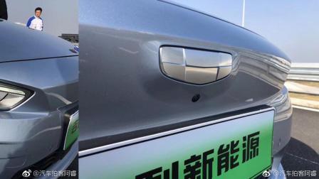 全新LOGO设计 吉利Ge11实车细节图曝光