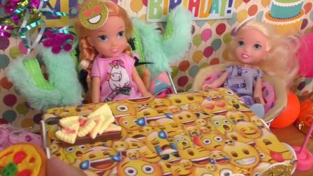 芭比娃娃玩具: 在生日派对上, 小朋友玩完游戏后一起吃披萨呢, 很开心!