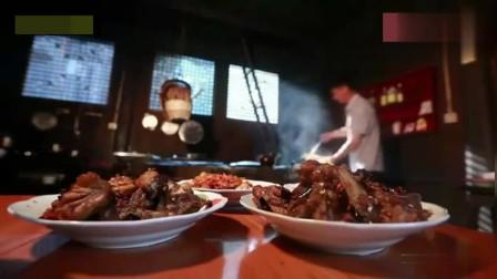 舌尖上的乡村: 火炕腊肉, 火炕边受尽烟熏火烤, 成就这道美味