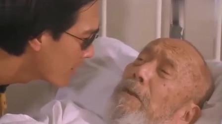 小飞侠: 搞笑父子营救师傅, 出题考师傅的智商