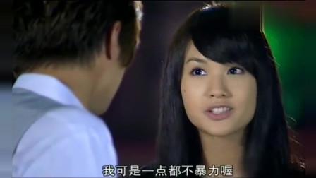 海派甜心: 罗志祥的飙车技术真高, 面对暴力前女友, 罗志祥居然不紧张