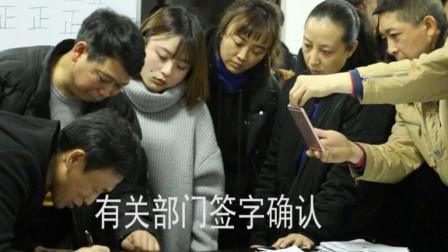 贵州省都匀市育英巷片区改造项目房屋征收听证会意见投票收集统计实况录播2018年12月17