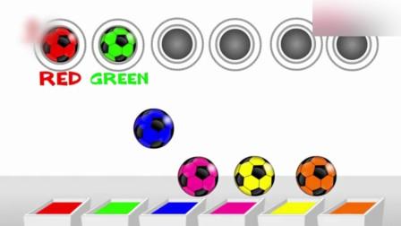 趣味早教: 彩色足球染色动画学颜色 亲子早教婴幼儿视频