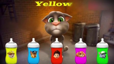 趣味早教: 看搞笑的汤姆猫是如何教给宝宝分辨颜色的?