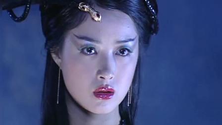 新聊斋志异: 小翠联合元丰忽悠蛇妖, 想回夜明珠, 不料被识破
