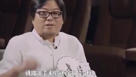 晓说: 张艺谋: 选演员要角色大于演员, 演员进组之后要倒过来