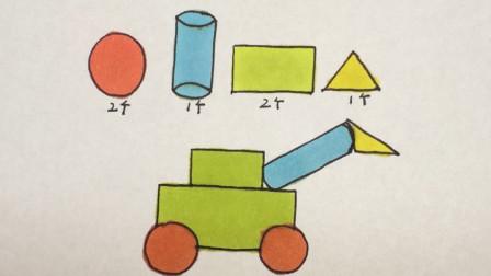 用几何图形画出来的简笔画, 你知道这是什么吗? 简单又好看