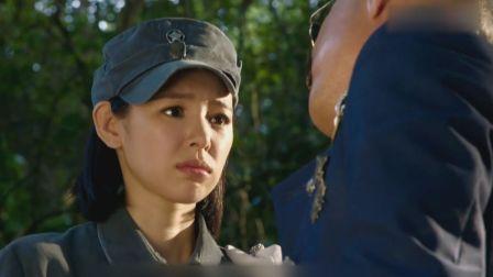 剧集:《大帅哥》原来除了章沅婉还有一个间谍