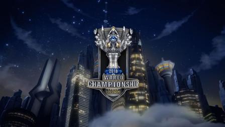 2018英雄联盟S8全球总决赛半决赛FNC  VS C9第二场