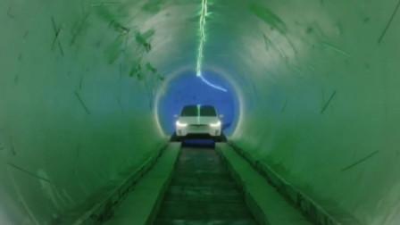 说好的科技感呢? 马斯克这首条隧道不咋样啊