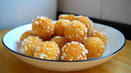教你一个小技巧, 这样炸丸子不吸油, 做出的红薯丸子外酥里糯