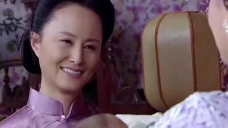 小妾抱着孩子来找正房炫耀,没想正房一直盯着她笑,立马有点发憷