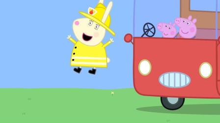 小猪佩奇第3季 消防车