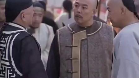 皇上微服出巡,竟然在大街上碰到个卖官的,只要花钱多大官都能办