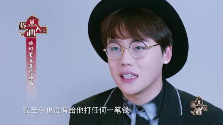 【杯酒人生】汪苏泷 刘维 隔空互问互答