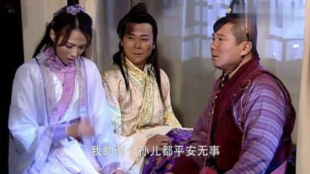 龙巡天下: 珊珊给了五味一封信, 是哑巴大婶要交给吴县令的信!