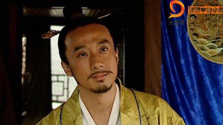 中国历史剧巅峰大作《大明王朝1566》第12集剧情