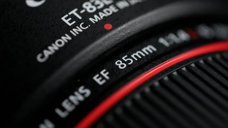 【S3E22】我选择佳能85F1.4IS三大理由, 为什么不选85F1.2或者50MM?