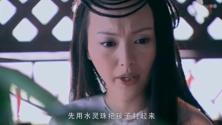 紫萱为了容貌和寿命,残忍的将自己的女儿封印,圣姑都吓坏了
