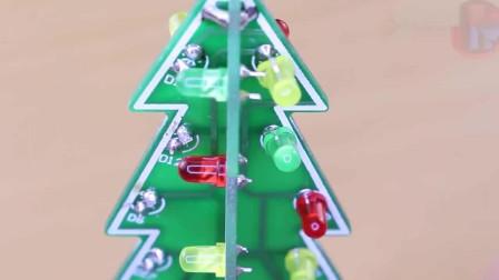 创意小发明, 只需几个小零件, 就能做出闪闪发光的圣诞树