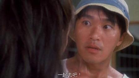 破坏之王 粤语版搞笑片段, 傻人有傻福, 周星驰艳福不浅!