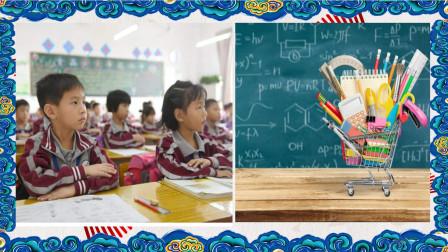如何快速找出文昌位, 让孩子学习进步, 九麟轩风水!