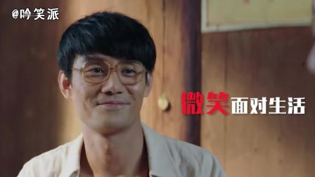 看《大江大河》王凯的宋运辉如何从颓废走向奋进! 年轻人要加油鸭!